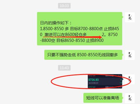 星悦论币:5.12BTC日内2多1空,完美收益300+利润到手 你跟上了吗?