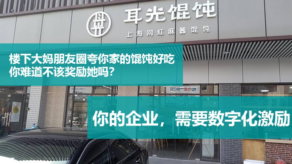 【证股同权语音课堂】应俊:公司制黄昏与数字化激励破局配图(3)