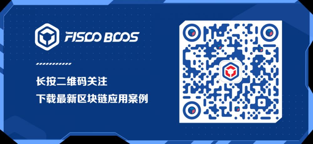 链密文参与计算?同态加密显示了| FISCO BCOS的隐私特征
