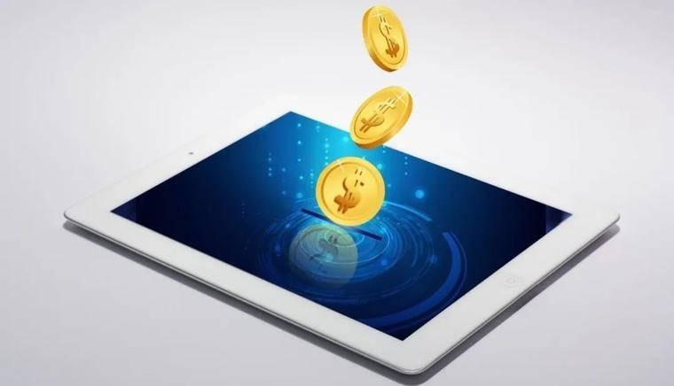 数字货币会促进世界财富和技术中心的转移吗?插图7