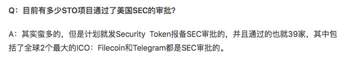 在SEC的监督下,Filecoin将成为下一个TON吗?插图4