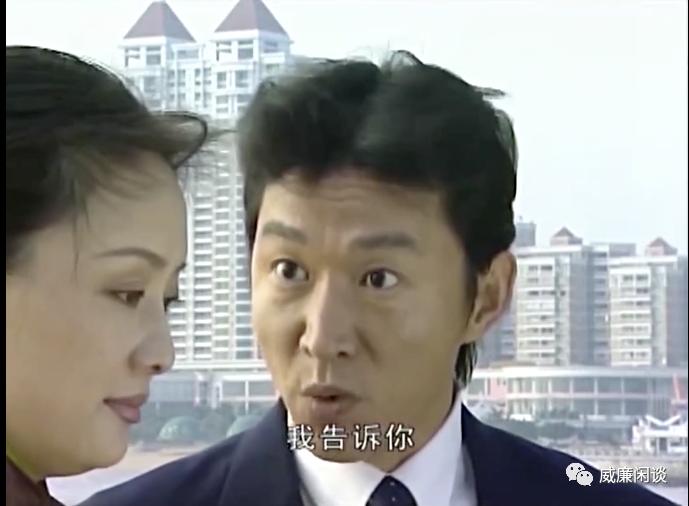 中国人不想听任何胡说八道的故事:高春华将谈论比特币插图3