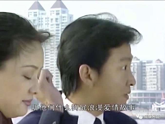 中国人不想听任何胡说八道的故事:高春华将谈论比特币插图5