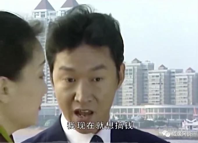 中国人不想听任何胡说八道的故事:高春华将谈论比特币插图6