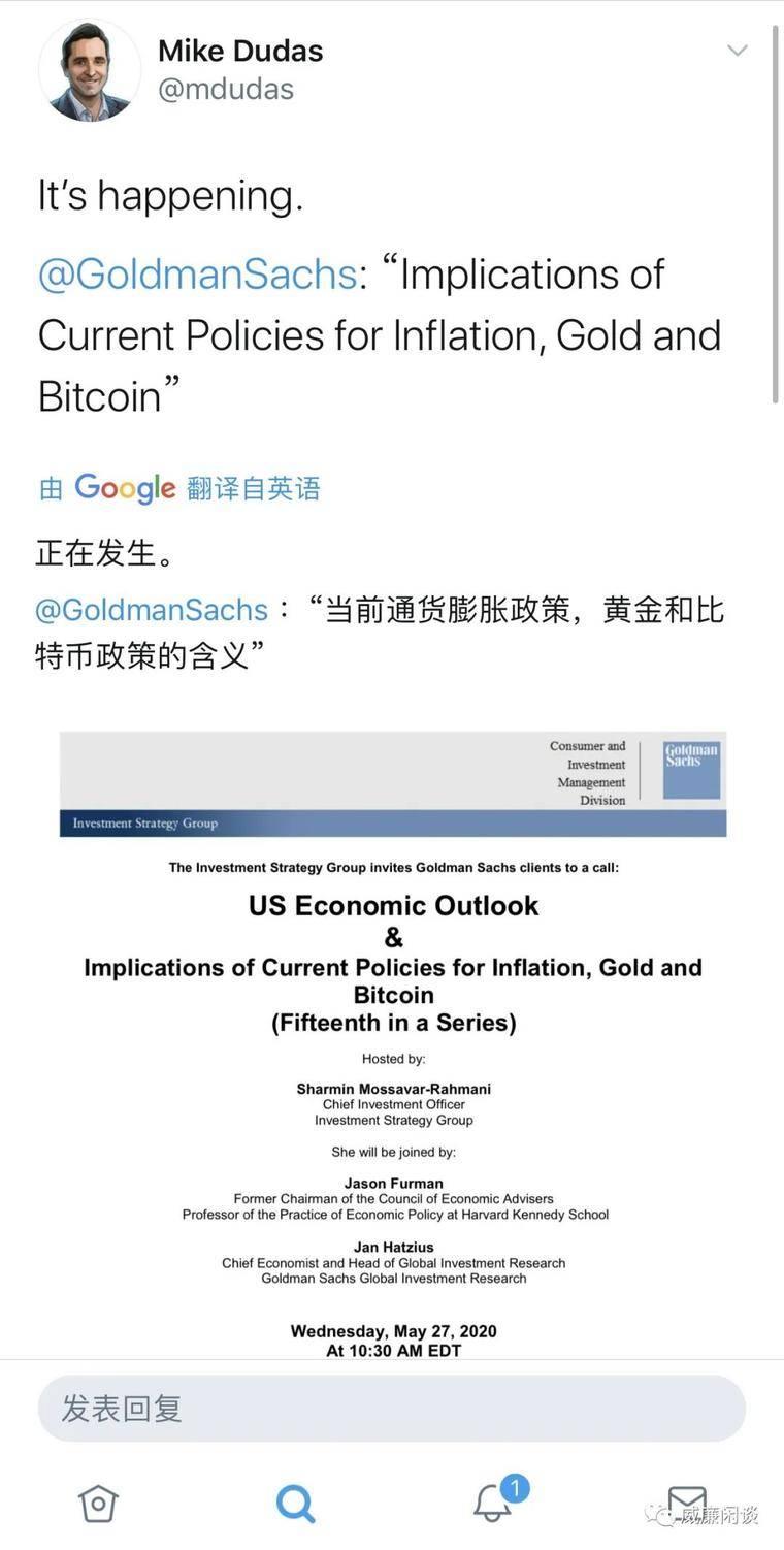 中国人不想听任何胡说八道的故事:高春华将谈论比特币插图7