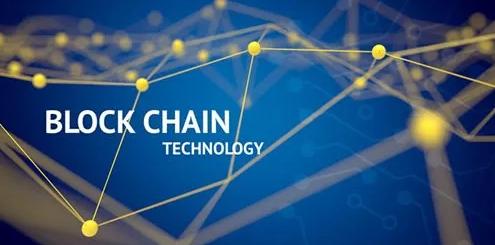 观点|深化区块链与实体产业结合 为产业升级发展提供新动能插图