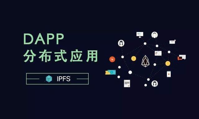 价值将超过比特币取代HTTP协议,IPFS能成为下一波暴富的机会吗?配图(2)