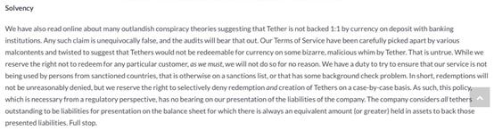 今天推荐|一篇文章明确了Tether的对与错