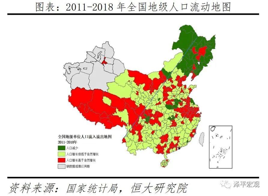 泽平宏观:中国新基建研究报告配图(22)