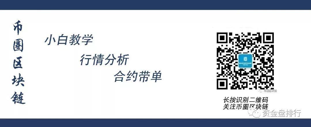 """【曝光】火币HT""""搬砖套利""""骗局频繁再现,一用户损失近262个ETH!!!插图(16)"""