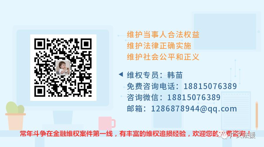 OKEX数字资产投资是骗局!套路揭秘!插图(12)