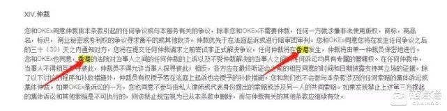 """比特币交易平台OKEX涉嫌""""非法交易""""与""""诈骗""""全调查插图(30)"""