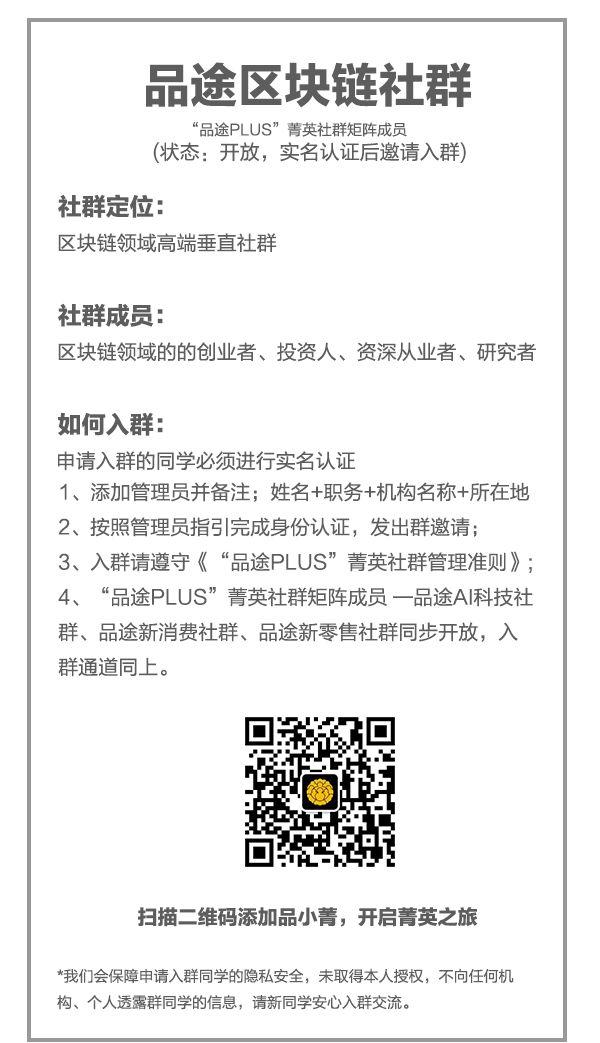 瑞波币年回报率36018%,比特币被秒成渣!未来中国有望发行数字货币插图(6)