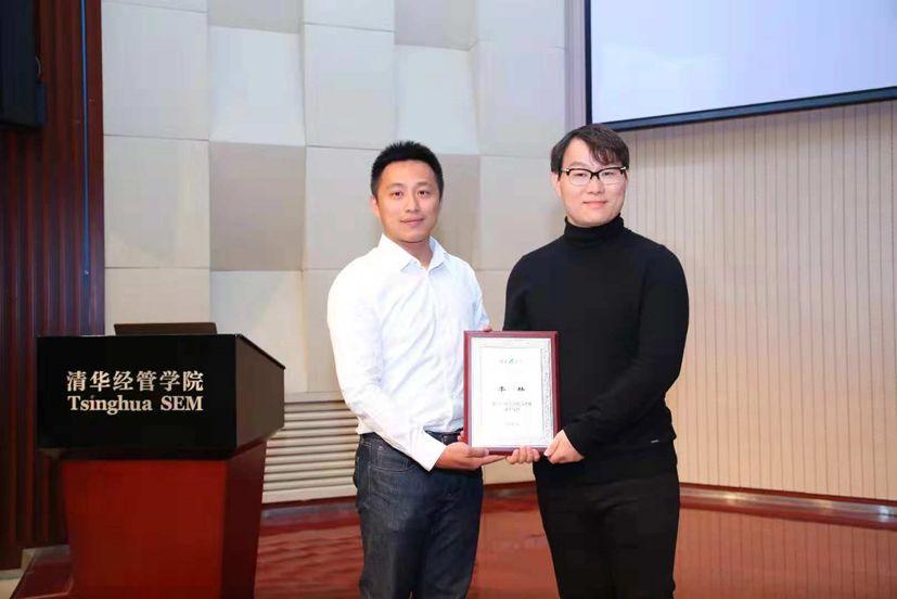 火币CEO李林:区块链赋能实体经济的路径与前景   清华X-lab公开课插图(28)