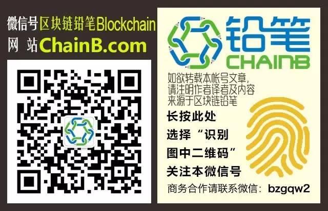 瑞波币上线SBI虚拟货币交易所插图(2)