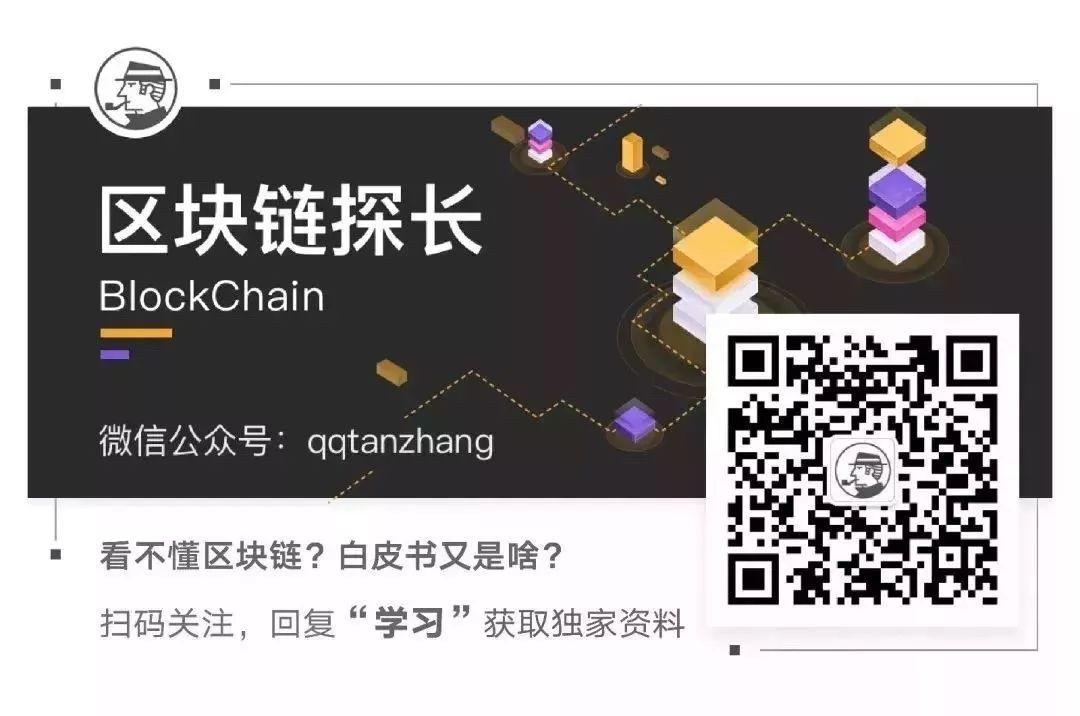 """比特币交易平台OKEX涉嫌""""非法交易""""与""""诈骗""""全调查插图(40)"""