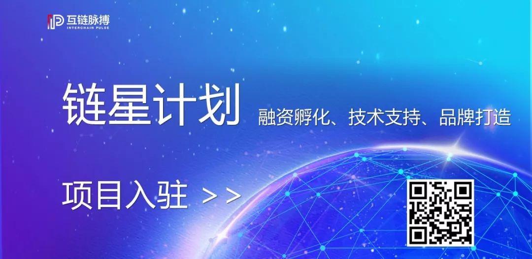 火币的合(xǐ)规(bái)之路插图(4)