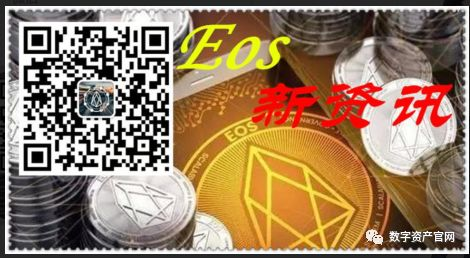 火币网、中币网、比特儿正式获 批网络金融牌照插图(6)