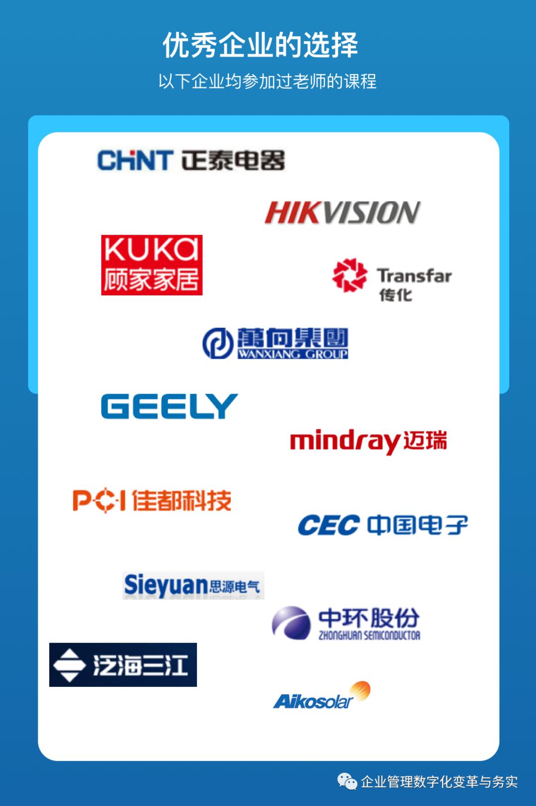 学习华为IPD/LTC/ITR三大业务流体系插图(26)