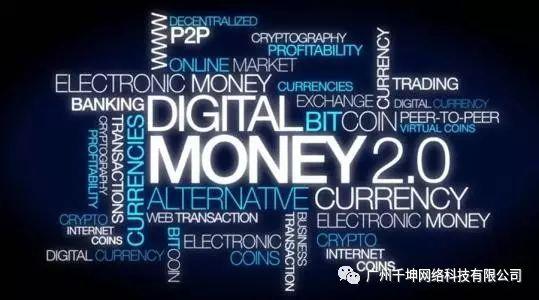 瑞波币的前景如何?是不是目前唯一的通用货币?插图(2)