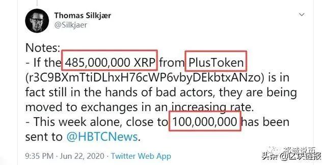 XRP下降趋势可能才刚刚开始,PlusToken骗局的潜在抛售是关键插图(6)