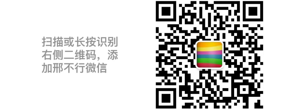 OKEX交易所详细介绍——小白从入门到精通插图(32)