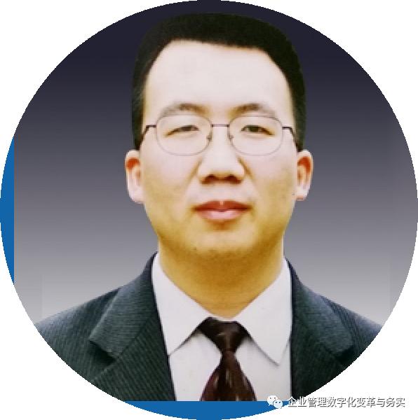 学习华为IPD/LTC/ITR三大业务流体系插图(22)