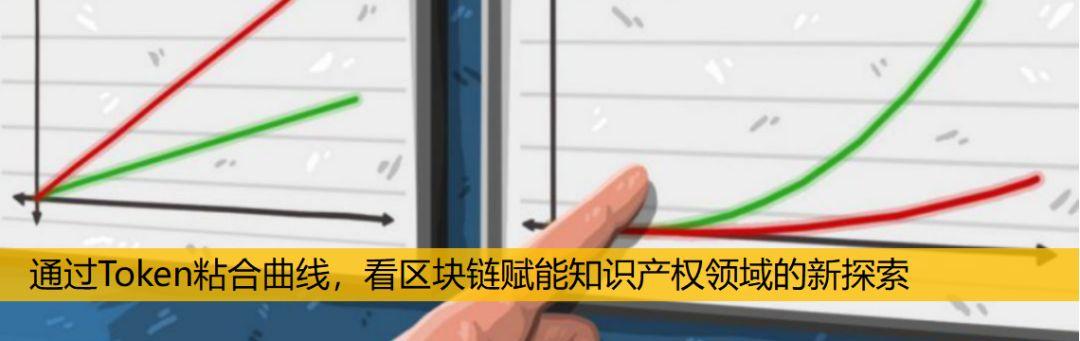 火币陷贿选丑闻,引发了人们对EOS治理失败的担忧插图(10)