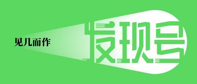 专访OKEx CEO:Jumpstart不是昙花一现,OKEx要做冷静的交易平台插图
