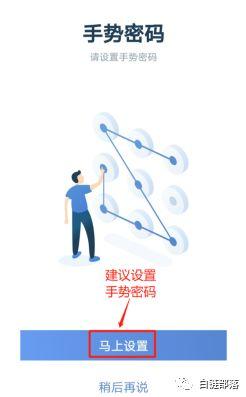 火币APP教程-2019最新版插图(22)