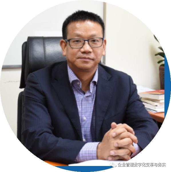 学习华为IPD/LTC/ITR三大业务流体系插图(18)