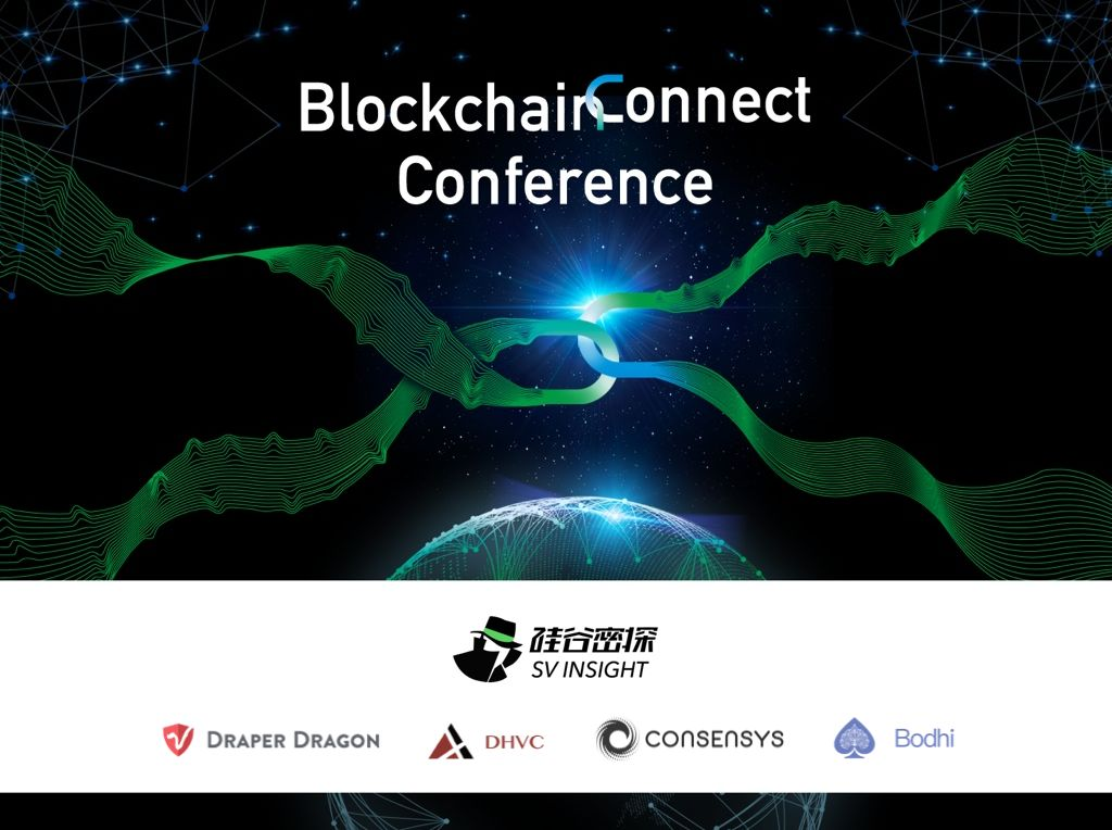 干货!莱特币CEO、瑞波币CEO 等大咖在 Blockchain Connect Conference 上讲了什么?插图